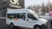 Эксперимент: городской электробус появился в Подмосковье