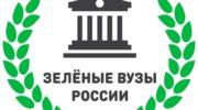 Студенты Московской области  могут выиграть зарубежные стажировки
