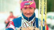Красногорск. Этап Кубка Московской области по лыжным гонкам