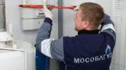 Подмосковье: «умные» газовые счетчики предотвращают ЧС