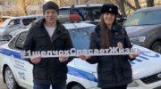 ОГИБДД по г.о. Красногорск: актёр Кокорин в акции #1щелчокспасаетжизнь