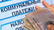 Красногорск. ЖКХ, долги и ресурсы