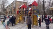 Подмосковье: в текущем году планируется установить и обновить более 1500 детских игровых площадок