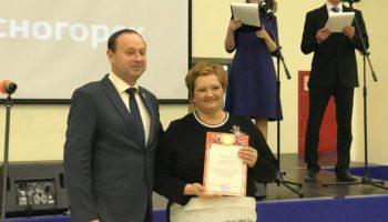 В МФЦ г.о. Красногорск отпраздновали пятилетие первого офиса