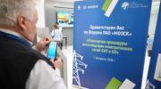 Минэнерго МО: на форуме МОЭСК озвучено прорывное решение об электросетях СНТ и коттеджных поселков