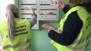 Красногорское отделение ВДПО: профилактические рейды в д. Козино