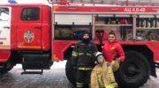 Красногорское ВДПО: беседа о пожарной безопасности в детском саду № 23