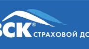 Москва и Подмосковье: Страховой Дом ВСК снизил ставку тарифа ОСАГО
