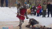 Масленица в Красногорске: четверговый разгул