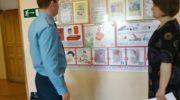 В Московской области повышают пожарную безопасность детских летних лагерей