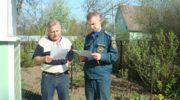 В Московской области наложили 2500 штрафов за разведение костров в неустановленных местах и пал травы