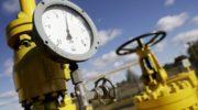 Министерство энергетики МО: сдан в эксплуатацию газопровод-связка в селе Братовщина Пушкинского района