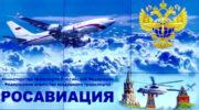 Что у «Яндекса» в топе? Миллиарды полковников ФСБ, действия экипажа  SSJ-100, кто замешан в убийстве Захарченко