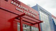 В Красногорске торжественно открыли ледовую арену имени прославленного хоккеиста Владимира Петрова
