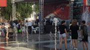 Г.о. Красногорск, поселок Нахабино. Гала-концерт фестиваля-конкурса «Гармоника-fest»