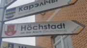 Общество дружбы «Красногорск – Хехштадт»: молодежная дипломатия
