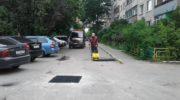 Свыше 10тысяч ям отремонтировано во дворах Московской области