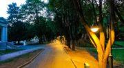 В Подмосковье проводится  модернизация наружного освещения в рамках губернаторской программы «Светлый город»
