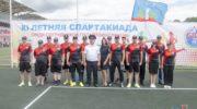 В Подмосковье состоялась спартакиада в честь 83-й годовщины образования службы ОРУД-ГАИ-ГИБДД