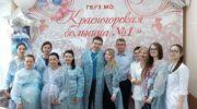 17 будущих мам посетили роддом Красногорской городской больницы № 1 в День открытых дверей