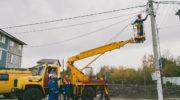 Министерство энергетики МО: электросетевые компании Подмосковья с опережением графика готовятся к зиме