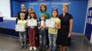 Министерство энергетики МО: дети из разных уголков Подмосковья получили заслуженные награды в конкурсе «Безопасный дом» от «Мособлгаза»