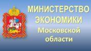 Московская область демонстрирует рост производства, инвестиций и зарплат