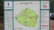 Кареты, парки и Wi-Fi: в музее-усадьбе «Архангельское» продолжается реставрация