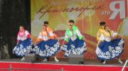 День округа Красногорск – долгий и разнообразный
