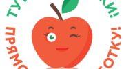 Яблокам – второй шанс, садоводам -помощь