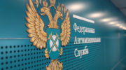 Прокуратура и антимонопольная служба Подмосковья обвиняют муниципалитеты области