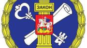 Управляющая компания из Красногорска была привлечена к ответственности законно