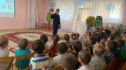 Сотрудники Красногорского ВДПО провели беседу на тему пожарной безопасности в детсаду № 27