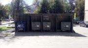 Более 200 новых контейнеров установил за неделю ЭкоЛайн-Воскресенск в Раменском, Егорьевске, Шатуре и Люберцах