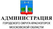 Соглашение о минимальной заработной плате в Московской области