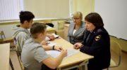 В Красногорске полицейские провели акцию «День правовой помощи детям»