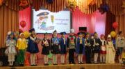 ОГИБДД  по г.о. Красногорск: «Посвящение в пешеходы» в школе № 17