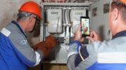 В Подмосковье отмечается снижение потерь электрической энергии при передаче по сетям