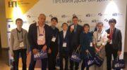 Воспитанники «Школы юного энергетика» «Мособлэнерго» стали победителями премии Губернатора «Наше Подмосковье»