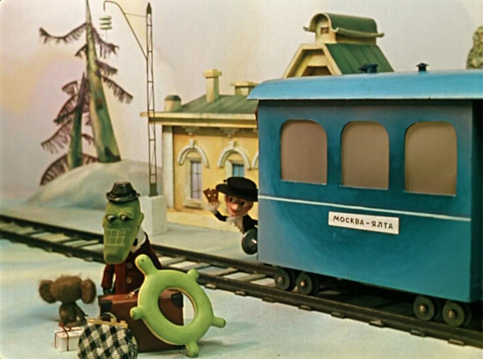 Гифка голубой вагон