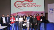 Более тысячи красногорцев – участники волонтёрских организаций