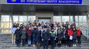 В Красногорке полицейские провели акцию «Студенческий десант»  для учащихся колледжа