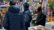 Сотрудники УМВД России по г.о. Красногорск пресекли продажу табачной продукции несовершеннолетним
