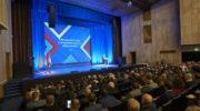 Городской округ Красногорск: итоги – 2019