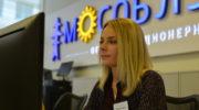 «Мособлэнерго» временно приостанавливает работу всех центров обслуживания клиентов
