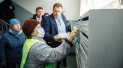 Правительство Московской области контролирует ход работ по дезинфекции подъездов в МКД в рамках профилактики распространения коронавирусной инфекции