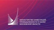 Подмосковный Мининвест рассказал о дополнительных мерах поддержки для бизнеса