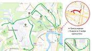 Маршруты объезда на период перекрытия съездов на пересечении МКАД и Волоколамского шоссе в область