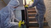 Разработана видеоинструкция для управляющих организаций по проведению дезинфекции мест общего пользования в многоквартирных домах