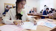 Красногорским выпускникам на заметку: график сдачи ЕГЭ